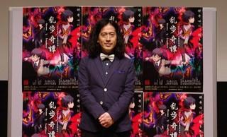 「乱歩奇譚 Game of Laplace」先行試写会でお笑い芸人のピース又吉が宣伝部長に就任
