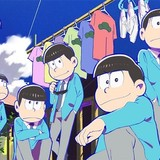赤塚不二夫の名作「おそ松くん」が大人になった! 「おそ松さん」櫻井孝宏主演で放送決定