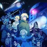 OVA最新作「機動戦士ガンダム THE ORIGIN Ⅱ 悲しみのアルテイシア」メインビジュアル