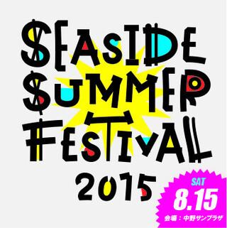 「SEASIDE SUMMER FESTIVAL 2015」ロゴ