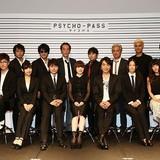 「朗読劇 PSYCHO-PASS サイコパス ‐ALL STAR REALACT‐」全体集合写真