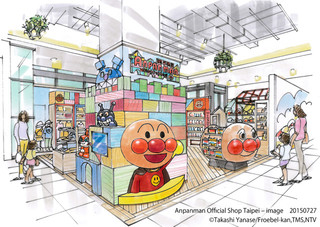 「ANPANMAN Official Shop Taipei(麺包超人館 台北)」ショップイメージ