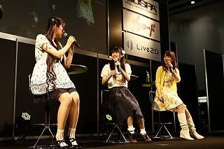 MF文庫Jイベント「のんのんびより りぴーと」ステージに小岩井ことり、村川梨衣、阿澄佳奈が登壇