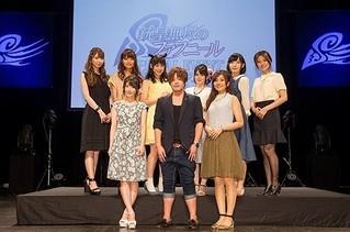 「『銃皇無尽 のファフニール』SPECIAL EVENT~追憶のファフニール~」集合写真
