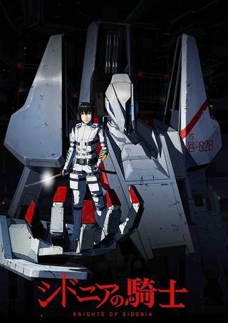 Netflix日本上陸に向け「シドニアの騎士」がスペシャル動画を公開 逢坂良太らがセリフを新規収録