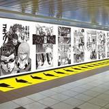 「テラフォーマーズ」描きおろし第0話を展示 「生原稿展」が新宿駅メトロプロムナードで開催