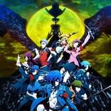 劇場アニメ「ペルソナ3」最終章キービジュアルが公開 キャスト陣によるフィナーレイベントも開催決定