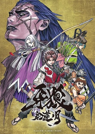 TVアニメ「牙狼 -紅蓮ノ月-」10月9日放送決定 キャラデザ・桂正和の描き下ろしビジュアルも公開