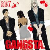 「GANGSTA.」諏訪部順一、津田健次郎がセレクトする振り返り上映会開催決定