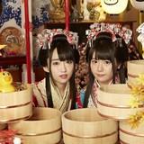 声優ユニット・petit miladyの「温泉妖精ハコネちゃん」OP主題歌「ハコネハコイリムスメ」10月21日発売決定