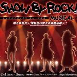 「SHOW BY ROCK!!」がミュージカル化決定 人気キャラ・シンガンンクリムゾンズがストーリーの中心に