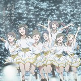 「Wake Up, Girls! Beyond the Bottom」キービジュアル