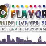 「洲崎西」「あどりぶ」など声優ラジオ5番組が一堂に会する「SEASIDE LIVE FES 2015」12月27日開催