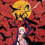 西尾維新「傷物語」3部作で劇場映画化 第1弾「I鉄血篇」が16年1月8日公開