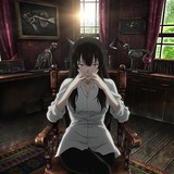 TVアニメ「櫻子さんの足下には死体が埋まっている」キービジュアル