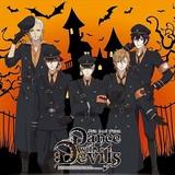 「Dance with Devils」コンサートイベントが12月開催決定 10月16日から渋谷マルイに期間限定ショップも