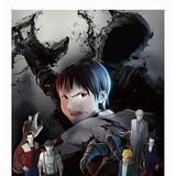 劇場用アニメ「亜人」第1部が東京国際映画祭に出品決定 宮野真守らがレッドカーペットに参加