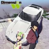 「Dimension W」16年1月放送スタート決定 新ビジュアルと第1.5弾PVも公開