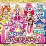 「プリキュアなりきりスタジオ」が「Go!プリンセスプリキュア」バージョンで期間限定オープン