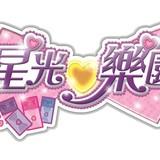 海外版ロゴ