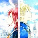 「赤髪の白雪姫」コミックス第15巻OAD付き限定版が発売決定 第41話と特別編を再構成