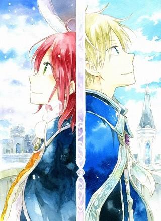赤髪の白雪姫コミックス第15巻oad付き限定版が発売決定 第41話と特別編