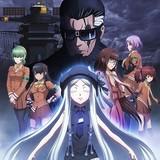 「劇場版 蒼き鋼のアルペジオ -アルス・ノヴァ- Cadenza」キービジュアル