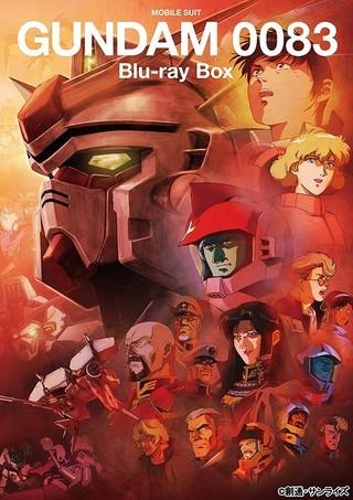 「機動戦士ガンダム0083」Blu-ray BOXにキャスト陣の新規オーディオコメンタリーが収録