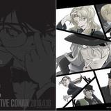 「名探偵コナン」劇場版20作目は16年4月16日公開!ビジュアルは黒ずくめの組織との対決示唆!?