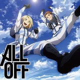 ALL OFF「One More Chance!!」アニメ盤ジャケット