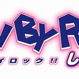 ショートアニメロゴ