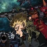「機動戦士ガンダム サンダーボルト」全4話でアニメ化決定 12月25日から有料配信スタート