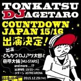 「とんかつDJアゲ太郎」音楽担当のDJ・藤原大輔が、「COUNTDOWN JAPAN 15/16」に出演決定