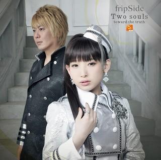 fripSide、「終わりのセラフ」主題歌の10thシングルを12月2日に発売 年越しカウントダウンライブも開催決定