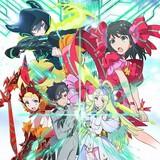 TVアニメ「ラクエンロジック」キービジュアル