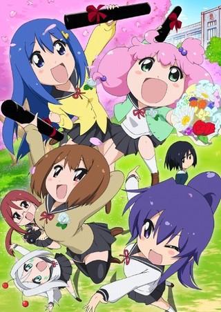 「てーきゅう」第7期が2016年1月11日から放送開始 主題歌はメインキャスト4人が担当