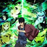 「Dimension W」に石田彰、中村悠一、鈴木絵理らが出演 第2弾キービジュアルも公開