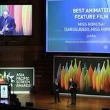 アジア太平洋映画賞の様子
