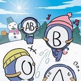 「血液型くん!」1月から新シリーズ放送開始 主題歌はナレーションの鳴海杏子が担当