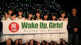 初日舞台挨拶に挑んだ「Wake Up, Girls!」と山本寛監督
