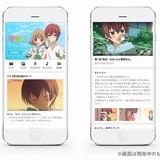 comicoアプリ内「ももくりチャンネル」にて配信
