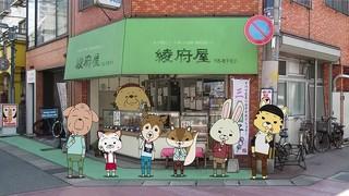 『紙兎ロペ』×『映画ちびまる子ちゃん』コラボエピソード 場面カット