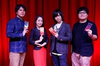 左から、助野先生・潘めぐみ・村瀬歩・集英社玉田氏