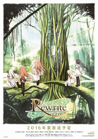 「Rewrite」ティザーポスター