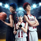 舞台版「黒子のバスケ」全キャスト決定 メインキャラクター集合のティザービジュアルも完成
