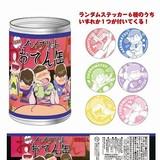 「おそ松さん」劇中に登場した「ハイブリッドおでん」が缶詰になって発売