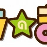 「ステラのまほう」ロゴ