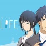 アニメ「ReLIFE」主人公・海崎新太の声は小野賢章、ヒロインは茅野愛衣!