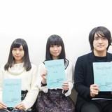 「ふらいんぐうぃっち」で初主演の篠田みなみ「真琴と成長していきたい」と気合十分