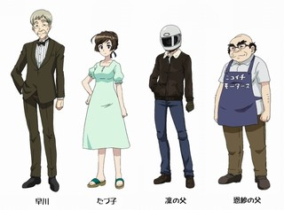 左から、早川(CV:石塚運昇)、たづ子(CV:日笠陽子)、凜の父(CV:三木眞一郎)、恩紗の父(CV:岩田光央)